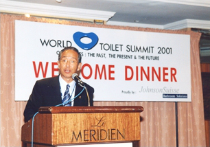 Meeting of the World's rest room Representatives (2001)