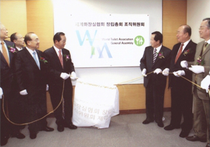 The First meeting of the WTA organizing committee (May 1, 2006)